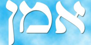 M17-Dizionario della fede_Amen